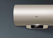 海尔物联热水器智慧速热即将上市