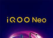 科技来电:iQOO Neo新机跑分曝光,小米明日公布新系列手机!