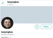 罗永浩化身传奇网红,出面回应收购苹果,偶尔推特口吐芬芳