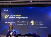 今日,vivo在上海正式推出vivo 120W超快闪充!