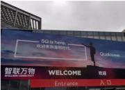 "MWC2019上海展   ""5G is here 欢迎来到发明时代"""