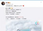 科技来电:小米CC手机背面实图放出,白色版颜值吸睛!