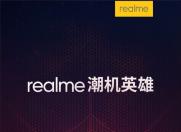 今日官宣:realme将要联合蜘蛛侠推出定制新品