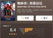 《蜘蛛侠:英雄远征》一致好评,神舟轻薄本带来羽量级体验!