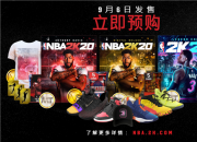 《NBA 2K20》公布封面球星,神舟轻薄本与你畅看新赛季!