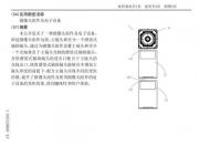 科技来电:小米潜望式镜头已授权公式!三星A80已开启预约!