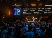 千元骁龙845内芯无畏 iQOO Neo今天正式发售