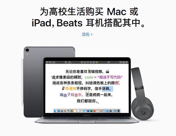 """侃哥:苹果官网更新 MacBook惨遭下架;索尼发布全新""""人文""""镜头"""