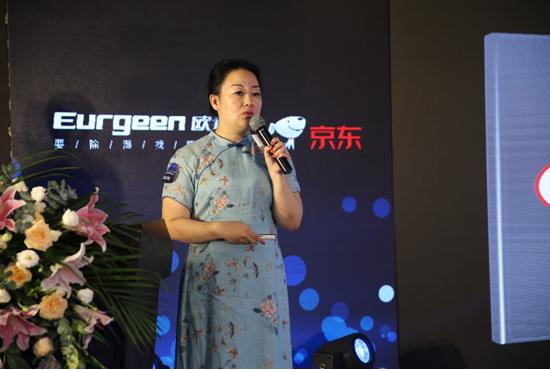 中国标准化协会电器电子分会副秘书长亓新