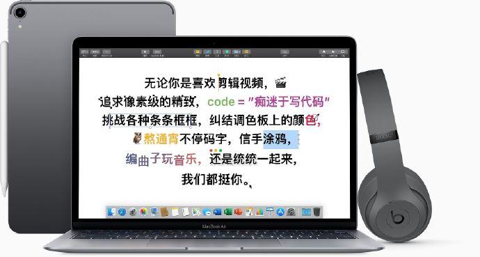 近期或有5款全新iPad问世 全部采用iPadOS