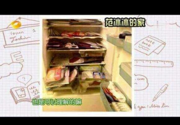 为什么说面膜可以放冰箱里 但是并不是所有的冰箱都可以放面膜