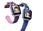 暑假来临  捕获孩子的欢心有防水GPS定位智能手表
