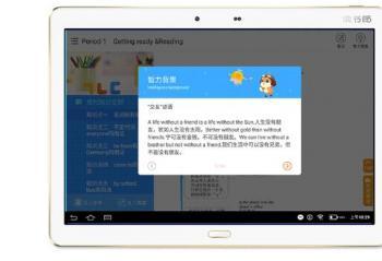 暑假补课能手,3GB+64G10.1英寸学生平板电脑演绎线上小课堂
