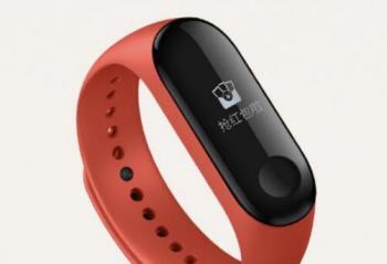 智能心率监测运动手环,开启健康新生活