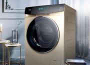 TCL8.5公斤免污双变频洗烘一体滚筒洗衣机 好筒就要干净又护衣