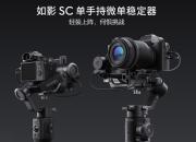 """侃哥:大疆发布如影SC微单稳定器;三星版""""iPad Pro""""曝光"""