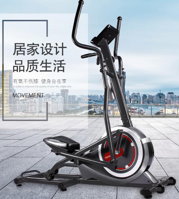 椭圆机上跑步 可以缓解对身体的高度冲击