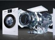 二胎时代三代同堂跨入大家庭 有TCL9公斤变频全自动滚筒洗衣机