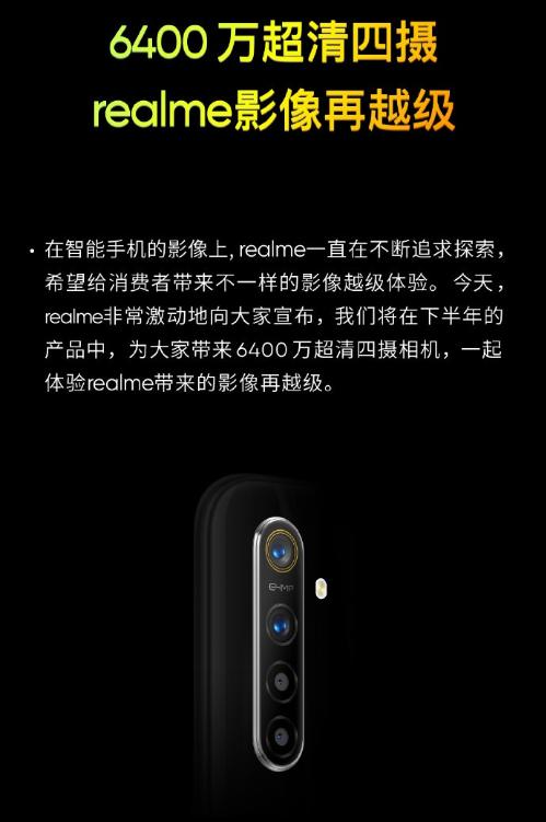 侃哥:黄景瑜成为荣耀锐科技大使;Redmi 6400万样张曝光