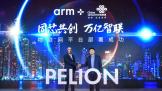 """物联网平台再添巨头联盟,""""Arm + 联通""""这对CP的三大看点"""