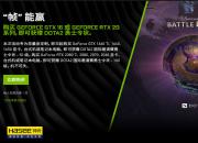 神舟战神GX8 助你免费Get DOTA2国际邀请赛勇士令状
