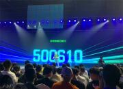 科技来电:黑鲨游戏手机2Pro发布,安兔兔跑分50万