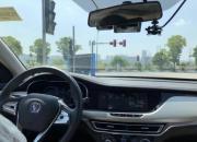 5G自动驾驶开放之后 会不会出现速度与激情8中的剧情