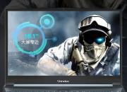 炫龙游戏本KP3 Plus带你感受越级体验,京东商城6199限时抢购
