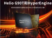 侃哥:联发科发布首款游戏专用芯片;双屏努比亚Z20入网