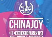 ChinaJoy2019上海来袭  你会看到什么显示器和笔记本