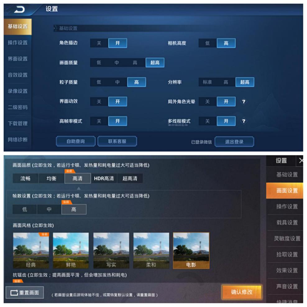 """荣耀9X PRO评测:天生自带""""超能力""""属性"""