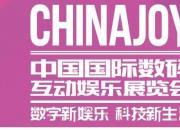 ChinaJoy2019火热开展,小编带你看一看显卡