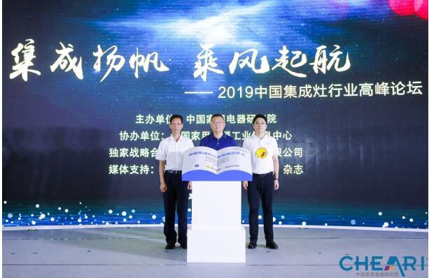 苏宁818组建亿元俱乐部加速集成灶行业跃迁