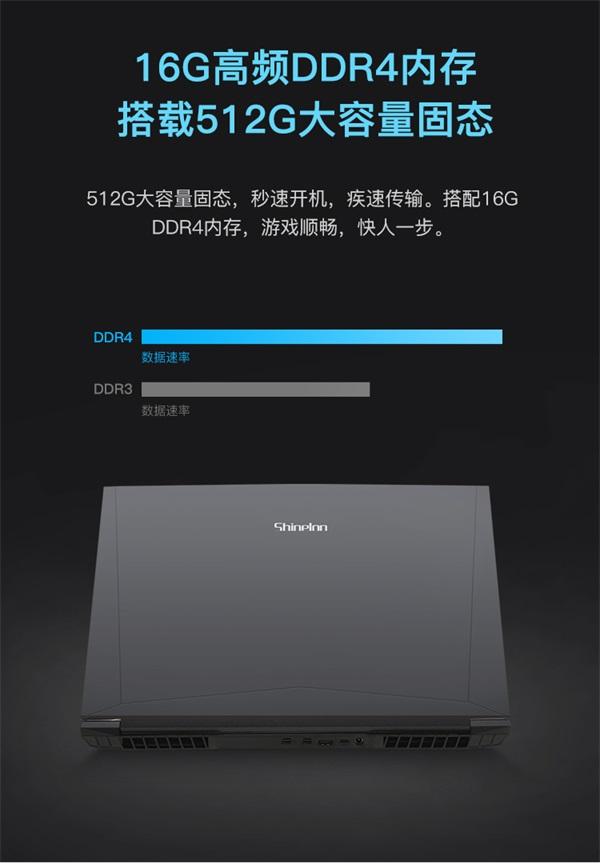 """炫龙T3Ti""""芯""""升一代17.3英寸游戏笔记本抢先看,微边巨幕"""