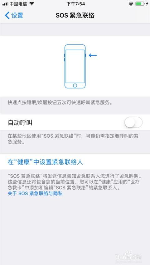 章莹颖事件让我们格外警醒;各品牌手机SOS紧急设置一览以防不测