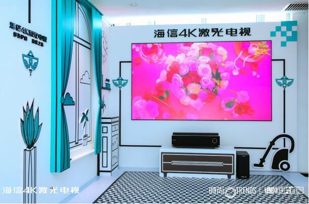 100位时尚编辑的选择 用海信激光电视打造时尚客厅