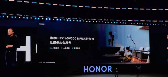 首款搭载鸿蒙系统终端荣耀智慧屏发布(1)995.png