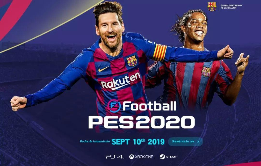 更真实的足球游戏 神舟战神Z7带你走进《实况足球2020》