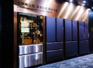 中怡康1.5W+冰箱份额:卡萨帝占一半