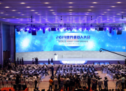 2019世界机器人大会在京盛大开幕,展会为期五天