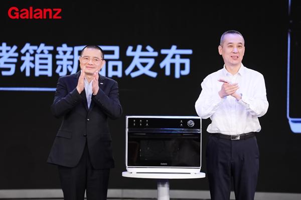"""""""国民蒸烤箱""""R90发布 看格兰仕如何引领全民健康新食尚"""