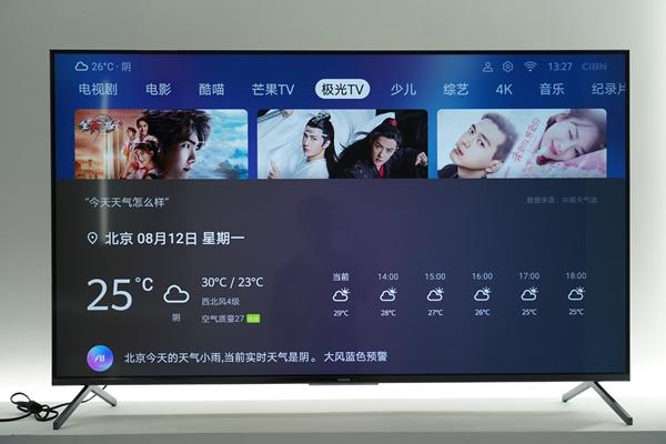 """体验荣耀智慧屏:""""未来电视""""竟然可以这么玩?!"""
