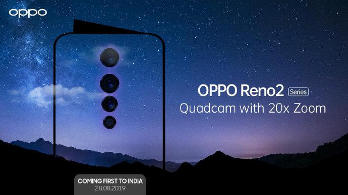 侃哥:OPPO Reno 2要来了;Redmi Note 8搭载游戏芯