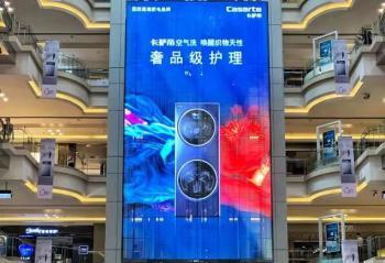 攻克行业两大顽疾 海尔洗衣机健康洗衣节北京站启动