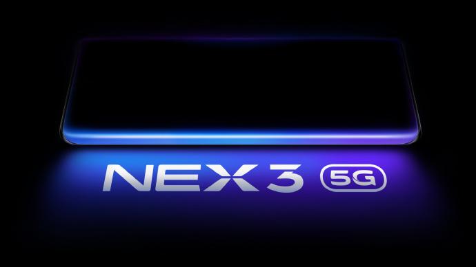 侃哥:5G智慧旗舰NEX3迎来官宣;三星Galaxy Fold上线国内官网