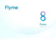 轻若有灵,文青魅族Flyme8正式发布,界面去线留白新增多种功能