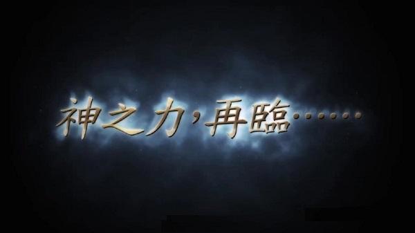 """即刻参战 神舟战神Z7-CT5NA带你进入""""无双""""的乱斗世界"""