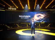 搭载双Wi-Fi加速技术 iQOO Pro实现网速倍增