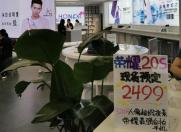 荣耀20S的全款预定价售价2499元  手机手环笔记本齐上阵
