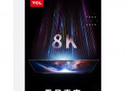 IFA2019明天举行  各大电视品牌即将大战江湖